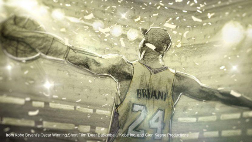 A Meditation on Being Hueman for Kobe by Greg Powell